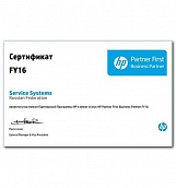 Сертификат HP Partner First Business Partner