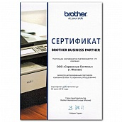 Сертификат Brother Business Partner