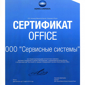 Konica Minolta Office Partner